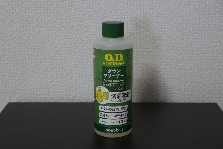 o.d.DownCleaner