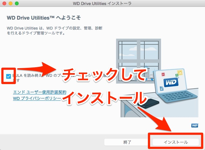 WD Drive Utilities