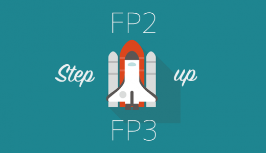 FP3級受かったので、2級の受験資格や受験料・合格率を確認